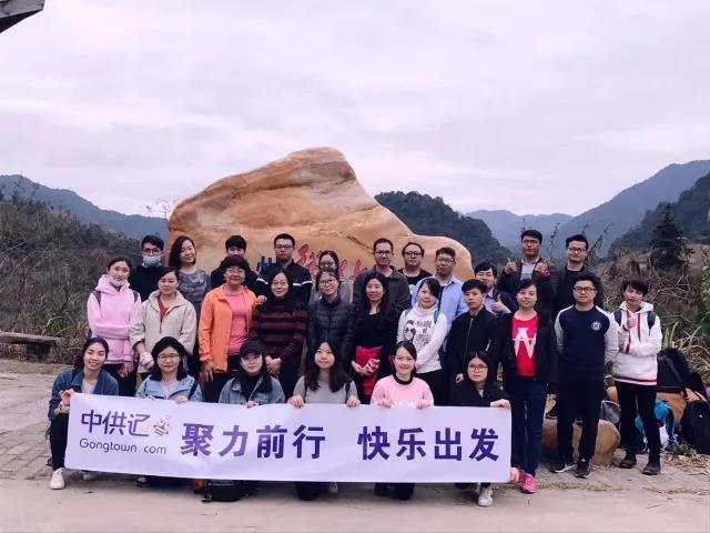 WeChat Image_20180712164752.jpg