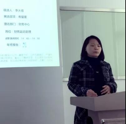 WeChat Image_20180712153714.jpg