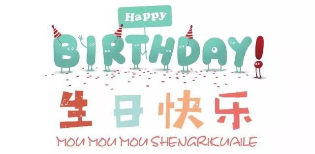 WeChat Image_20180712154508.jpg