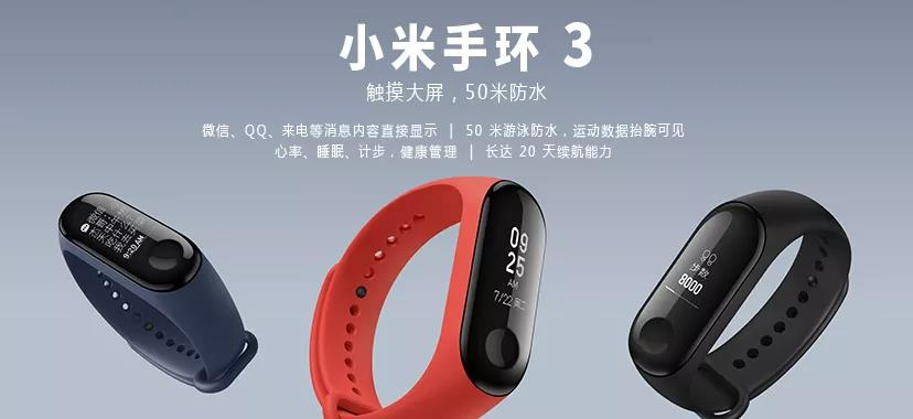 WeChat Image_20180718153136.jpg